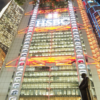 HSBC香港に口座を持つ理由・意義、口座の種類など ーメリット・デメリット・注意点あ
