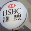 HSBC香港でStock Monthly Investment Planの内容を少々変更