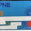 日本からPNB(Philippine National Bank)フィリピン・ナショナルバンク(フィリピンベ