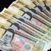 フィリピン株式の取引手数料比較 -COL Financial・Monex BOOM・Phillip Securities