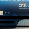 Citibank USの ATMカード到着!!